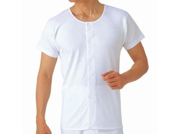 愛情らくらく肌着 前開きワンタッチシャツ(男性用)