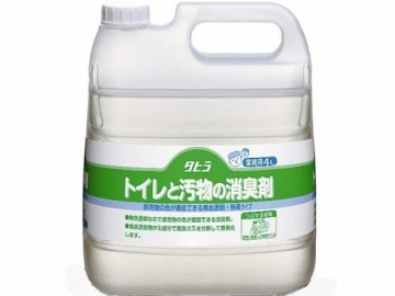 トイレと汚物の消臭剤 4L