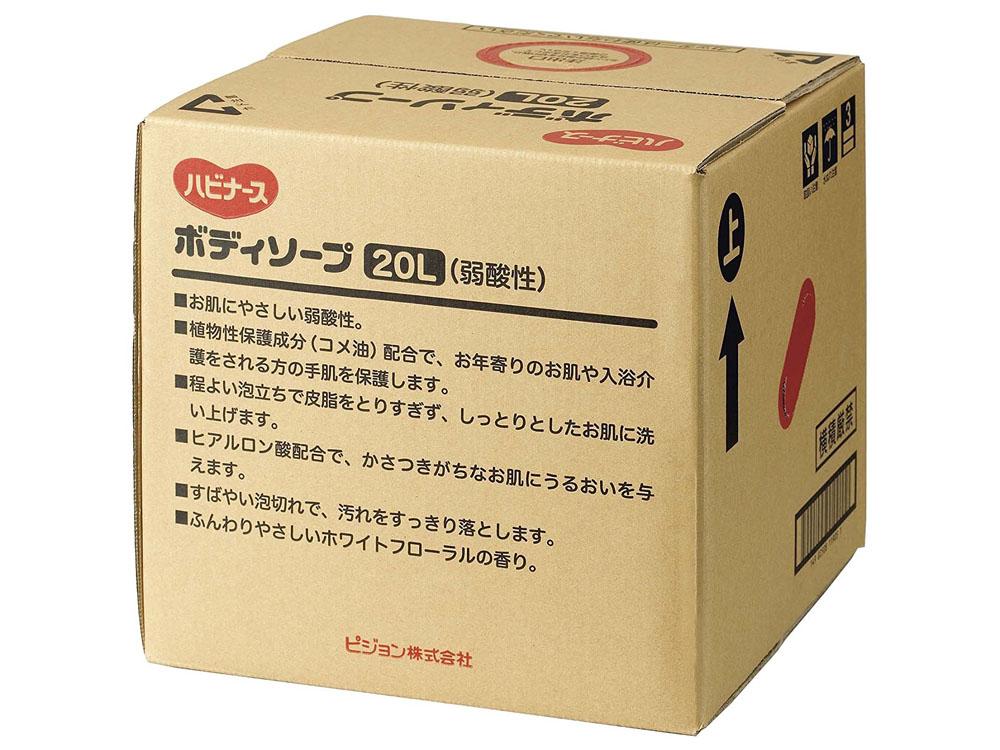 ハビナース ボディソープ 20L (弱酸性)