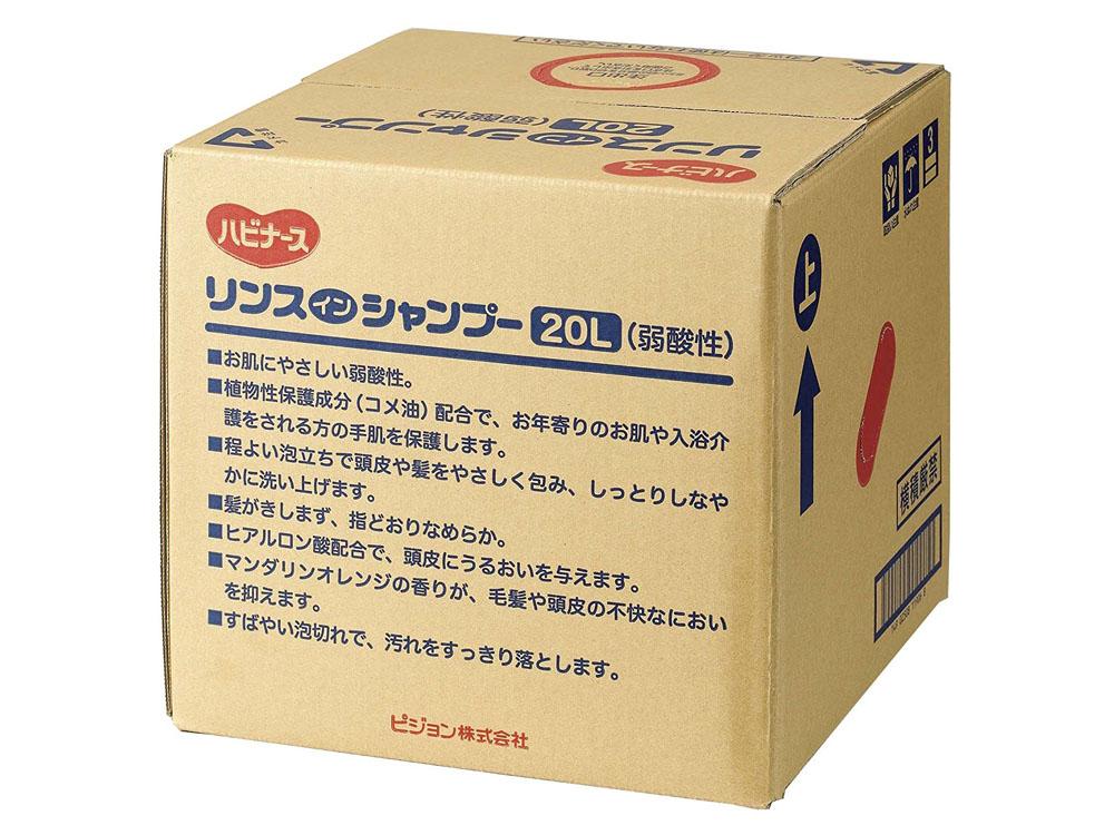 ハビナース リンスインシャンプー 20L (弱酸性)