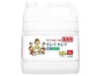 キレイキレイ 薬用液体ハンドソープ(シトラスフルーティーの香り)4L