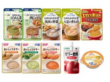 【お試しセット】 かまなくてよい介護食 (10食)