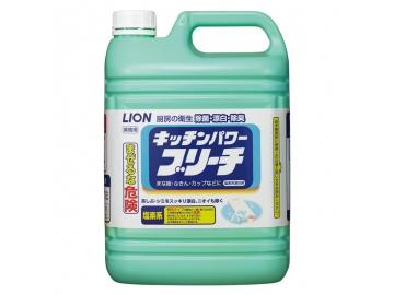 【塩素系漂白剤】 業務用キッチンパワーブリーチ