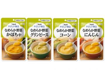 【便利な詰合せ】 やさしい献立 なめらか野菜セット (24食)