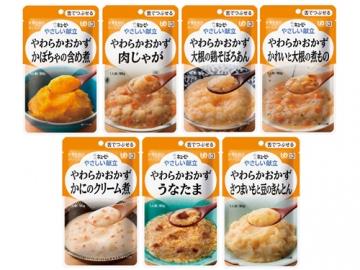【便利な詰合せ】 やさしい献立  おかず 7種詰合せ(42食)