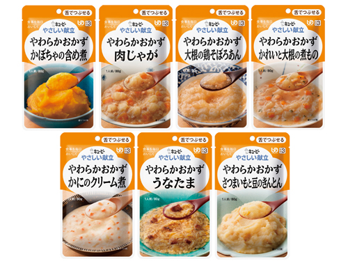 【10月のお買得品】 やさしい献立  おかず 7種詰合せ(42食)