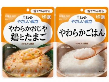 【便利な詰合せ】 やさしい献立 主食2種詰合せ (18食)