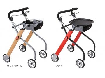 【特価提供】 室内専用歩行車 レッツゴー