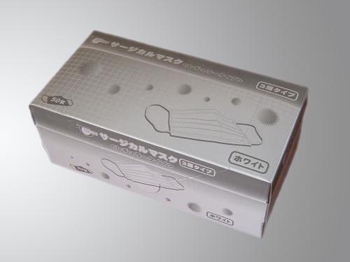 サージカルマスク 3層タイプ 50枚入