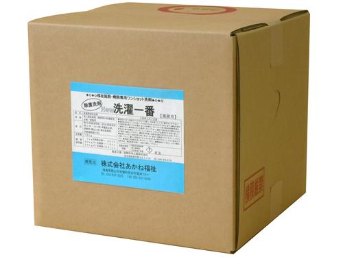 業務用除菌洗剤 New洗濯一番 18kg