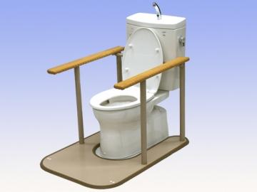 トイレ用たちあっぷ