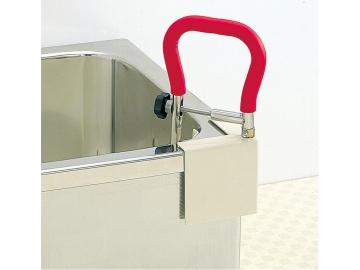 エルグリップ (内釜式浴槽専用手すり)