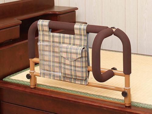 ささえ畳ベッド用ワイド(ベンリーバッグ付き)ベッド用手すり