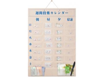 週間投薬カレンダー(1週間1日4回用)