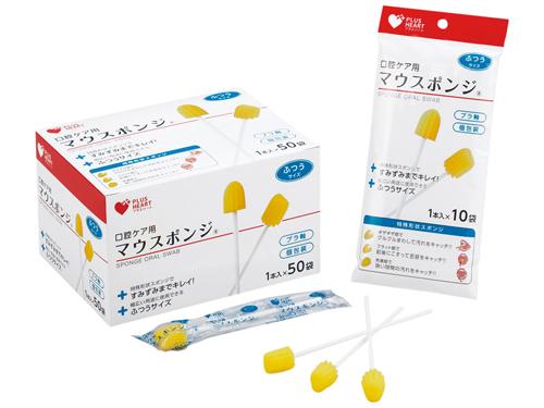 口腔ケア用 マウスポンジ (10本入/50本入)口腔ケア用スポンジブラシ