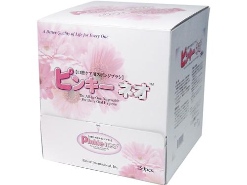 ピンキーネオ (10本入/50本入/250本入)口腔ケア用スポンジブラシ