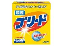 濃縮ブリード 1.5kg(衣類用粉末洗剤)