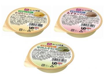 【便利な詰合せ】おいしく栄養 かまなくてよい プリンセット (18食)