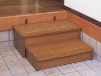 木製玄関踏台GR II型