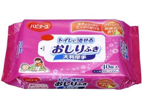 【お得セット】ハビナース トイレに流せるおしりふき大判厚手(40枚入×3袋セット)