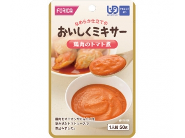 おいしくミキサー 鶏肉のトマト煮