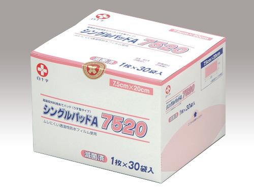 シングルパッドA (滅菌済 高吸収外科用あてパッド)