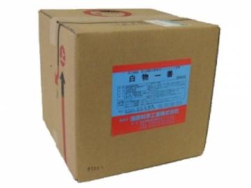業務用除菌洗剤 白物一番 (布おむつ・白物専用洗剤) 18Kg