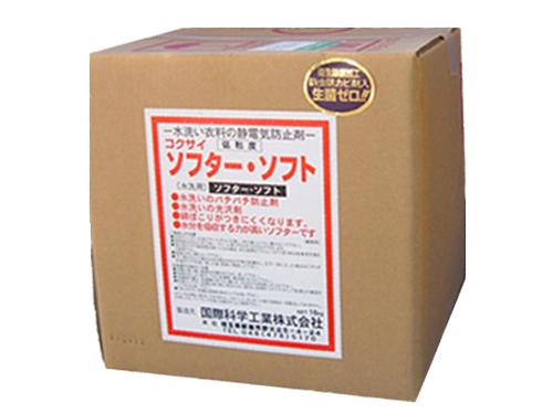 ソフターソフト無香料 低粘度 18kg (業務用帯電防止柔軟剤)