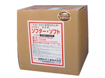 業務用帯電防止柔軟剤 ソフターソフト 18kg