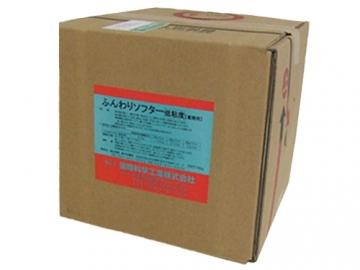 業務用柔軟洗剤 ふんわりソフター 18kg
