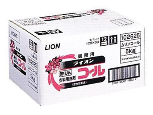 ライオン 無りんコール 5kg