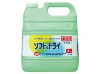 ソフト&ドライ 4L(柔軟剤)