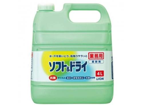 ライオン 業務用ソフト&ドライ 4L×3本入(柔軟剤)