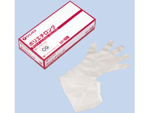 ポリエチロング手袋 (フリー)30枚