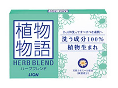 ライオン 植物物語 ハーブ化粧石鹸 72個入