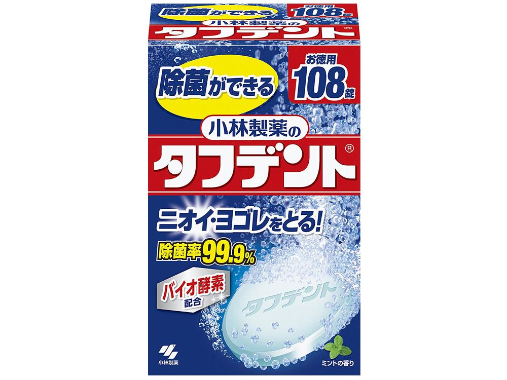 除菌ができる 小林製薬のタフデント 108錠
