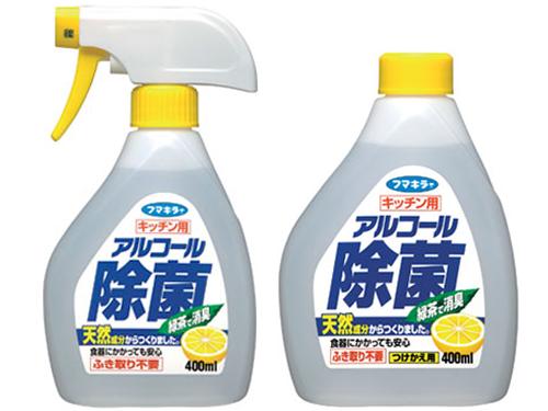 フマキラー キッチン用アルコール除菌スプレー 400ml (20本入)