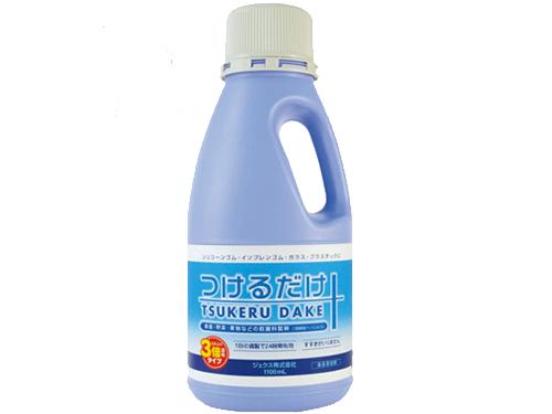 つけるだけ (食品添加物:次亜塩素酸ナトリウム製剤3w/v%)1100ml 院内用