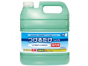 つけるだけ(食品添加物:次亜塩素酸ナトリウム製剤 1w/v%) 院内用 4000ml