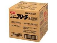 ニューブリーチ 食添 大 18kg(塩素系漂白剤)