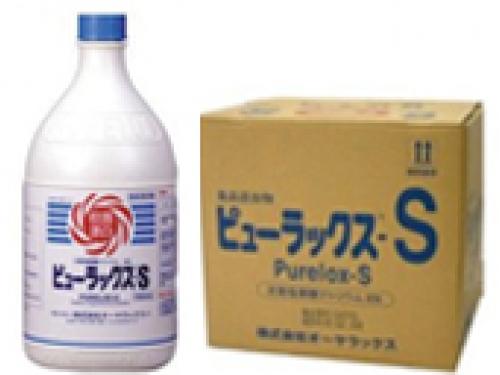 次亜塩素酸ナトリウム 6% ピューラックス-S (食品添加物)