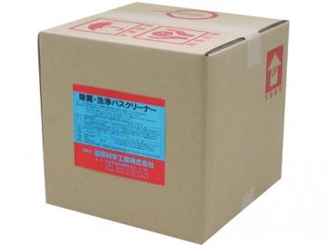 除菌・洗浄バスクリーナー 18kg