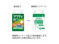 【セール品】アクティ Wで消臭パンツ長時間タイプ(約5回分吸収)