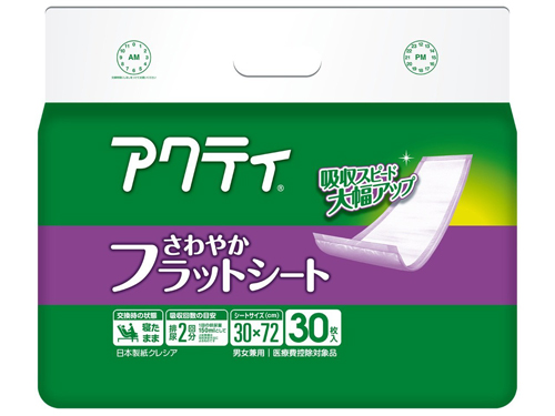 日本製紙クレシア アクティさわやかフラットシート 30枚入