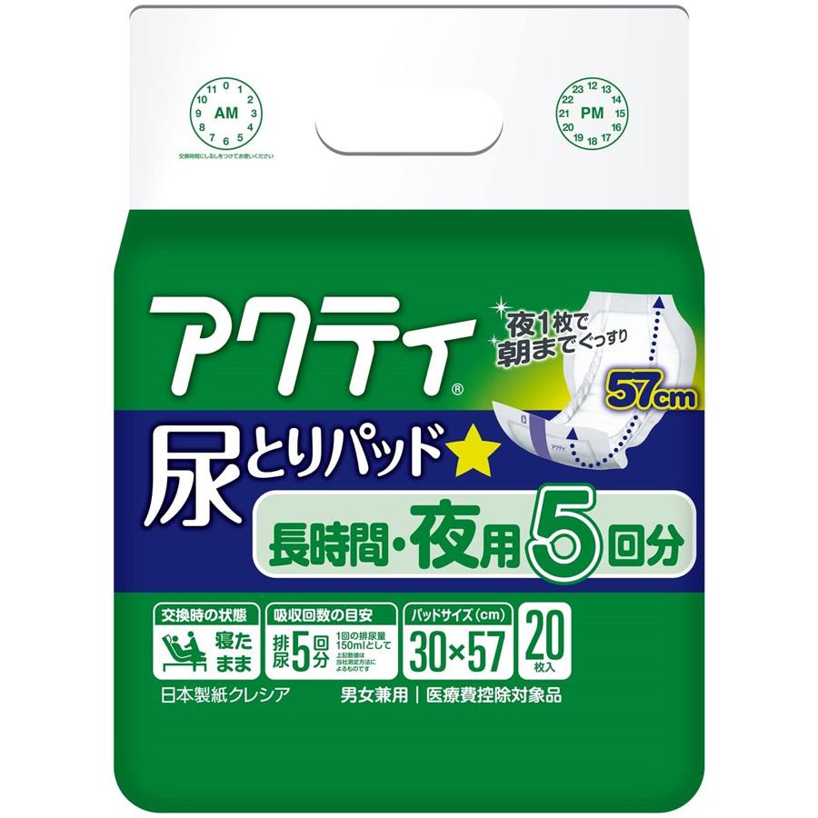 日本製紙クレシア アクティ尿とりパッド長時間夜用5回 20枚入