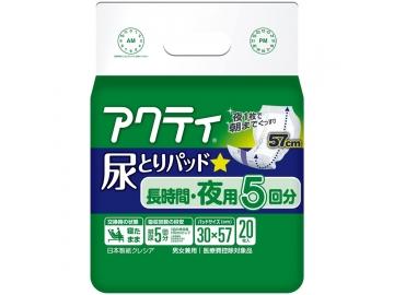 アクティ 尿とりパッド 長時間・夜用5回分吸収 20枚入(約5回分吸収)