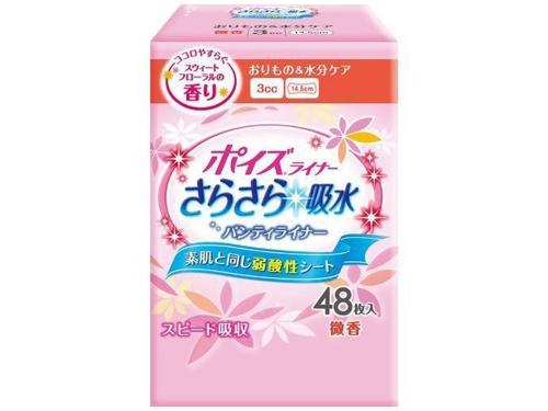 ポイズ さらさら吸水パンティライナー スウィートフローラルの香り 48枚入(3ml)