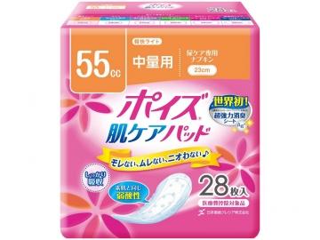 ポイズ 肌ケアパッド 軽快ライト 中量用 28枚入(55ml)