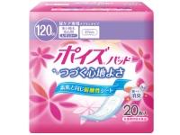 ポイズ 肌ケアパッド  レギュラー 多い時も安心用 20枚入(120ml)