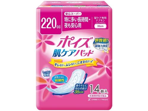 ポイズ 肌ケアパッド  安心スーパー 特に多い長時間・夜も安心用 14枚入(220ml)